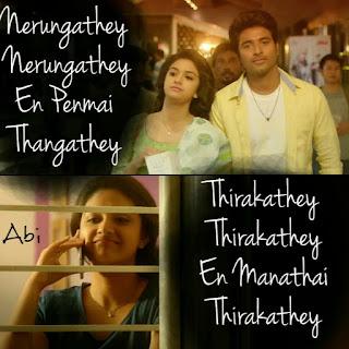 Tamil Whatsapp Dp Top 40 Tamil Songs Lyrics Whatsapp Dp