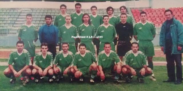 Έφυγε από τη ζωή ο παλαίμαχος ποδοσφαιριστής του Παναργειακού Krasi Stojanov