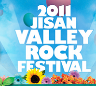 2011 Jisan Valley Rock Festival