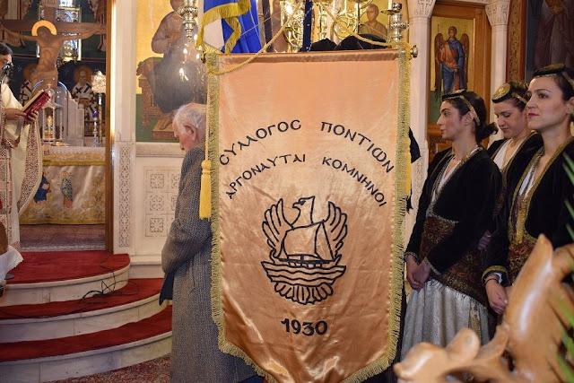 «Απονομή βραβείου Αποστόλου Σουμελίδη» στους Αργοναύτες - Κομνηνούς