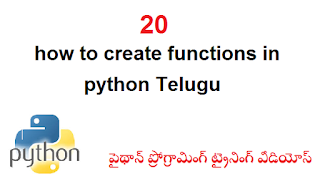20 how to create functions in python Telugu