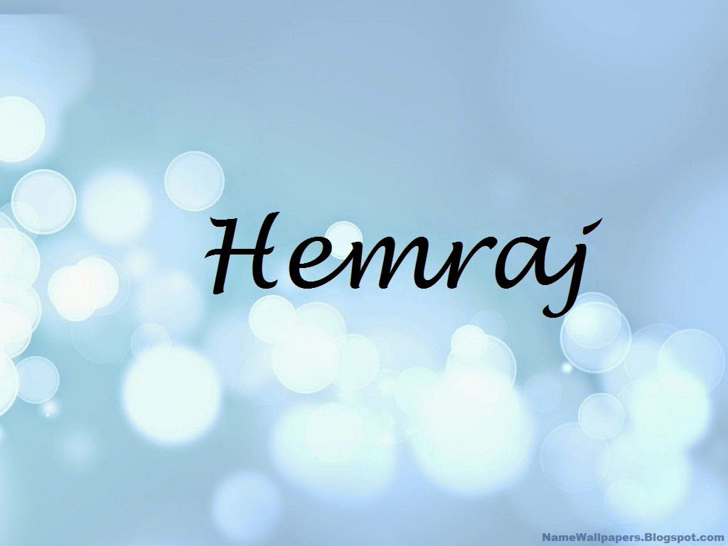 S Name Ka Wallpaper: Name Wallpaper Urdu Name Meaning Name