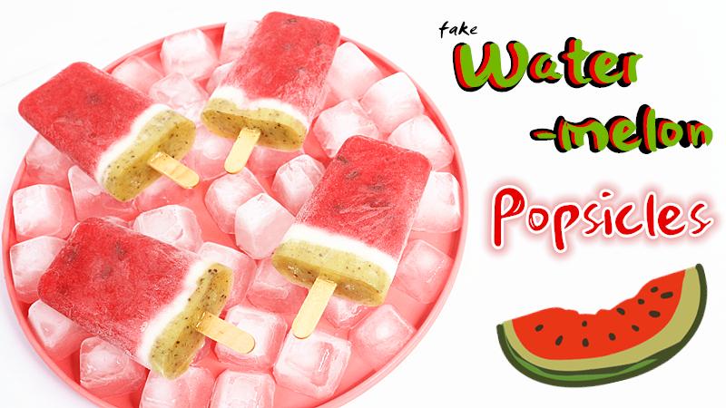 Watermelon Popsicle 西瓜冰棒