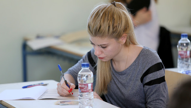 Πότε τελειώνουν τα μαθήματα για τα γυμνάσια;