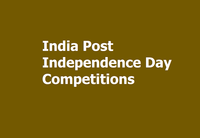 India Post, Independence Day Competitions 2019