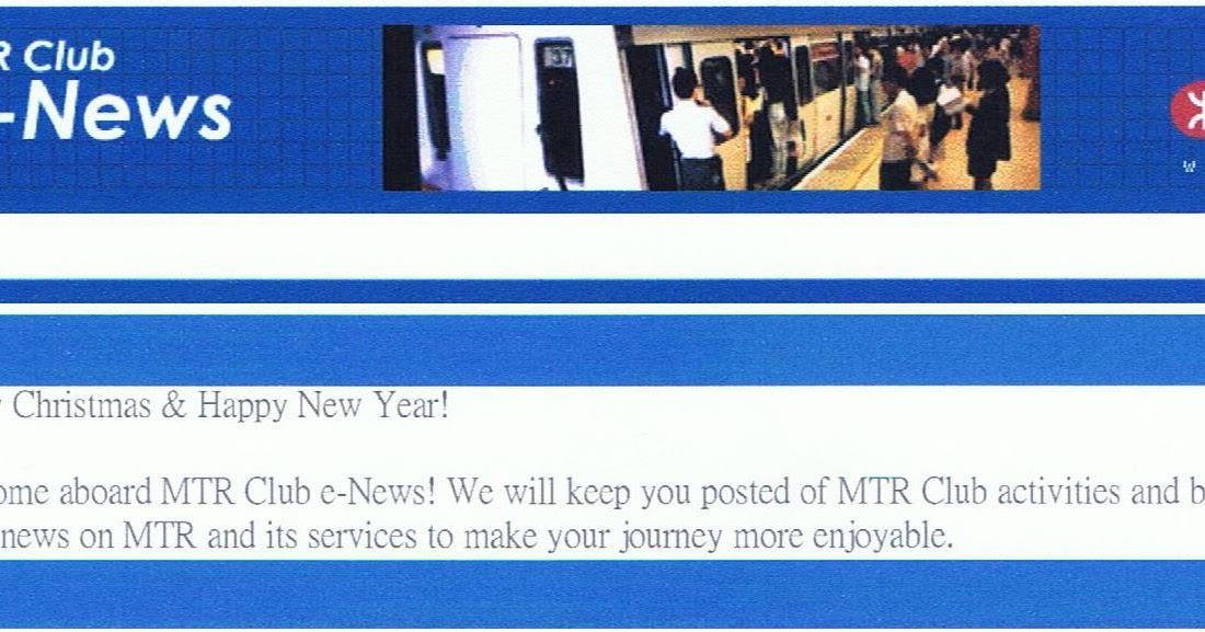車票 Tickets : 地鐵優惠會會員通訊 e-news 2003.12