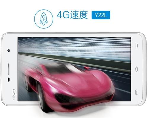 Harga HP Vivo Y22L dan Spesifikasi Vivo Y22L, Ponsel Android 4G Terbaru