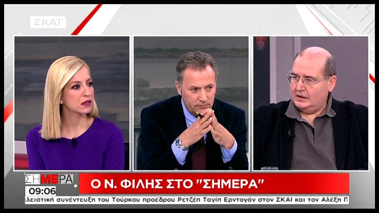 Φίλης για Έλληνες στρατιωτικούς