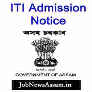 TI Admission Assam 2018 Document Verification Notice: Admission Into Govt. ITI's Of Assam For The Session August, 2018