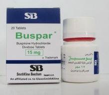 دواعى إستعمال بوسبار Buspar مهدئ لعلاج القلق والتوتر