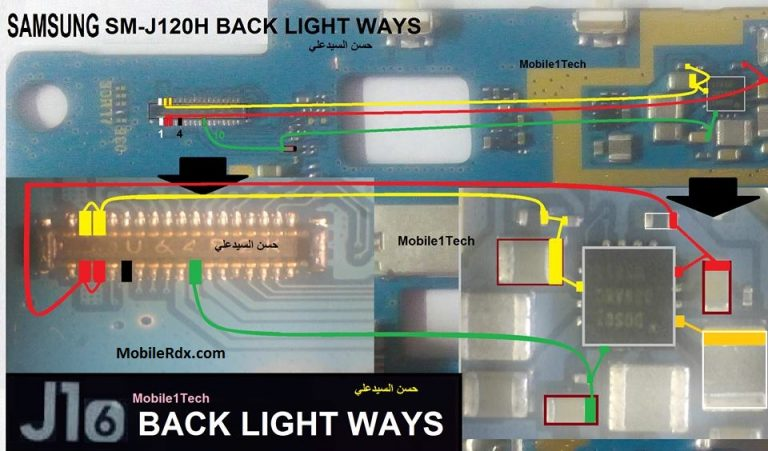 How To Samsung J120h Display Light Solution Working Solution My Mobile