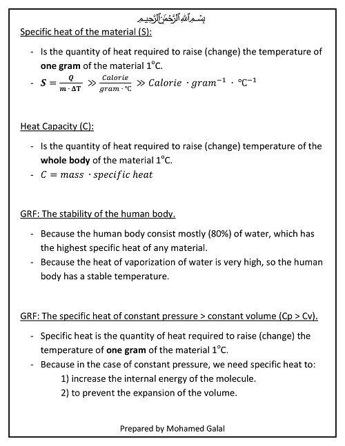 Specific heat of the material