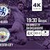 اليوم شاهد الدوري الانجليزى وبتعليق عربي و على قنوات bein sports بالمجان بجودة 4K