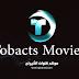قناة توباكتس | Tobacts TV + التردد