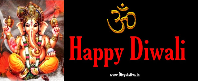Diwali Wallpaper Background, Lord Ganesha Facebook Covers, Hindu God Ganesh