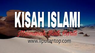 Kisah Islami Menyentuh Hati, Maimunah Binti Harits