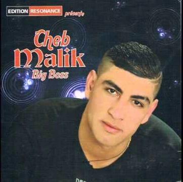 Cheb Malik 2014 Oaudi El Diab