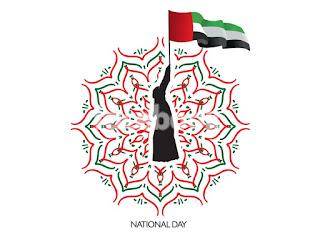 اليوم الوطنى الإماراتي 2018