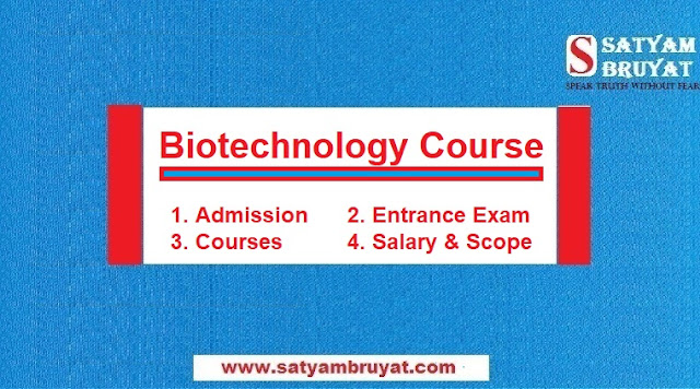 biotechnology-course-salary-scope-college