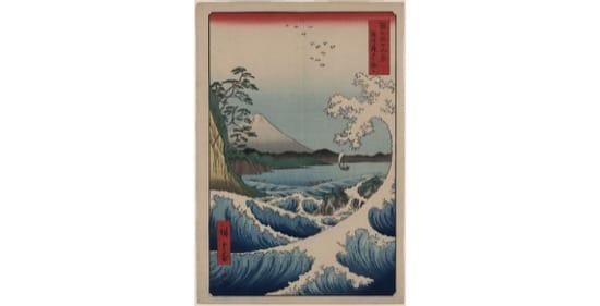 Pintura japonesa del monte Fuji, de 1858. Foto de Hiroshige Andō