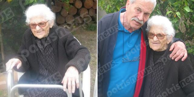 113χρονη Ελληνίδα είναι η γηραιότερη γυναίκα στον κόσμο
