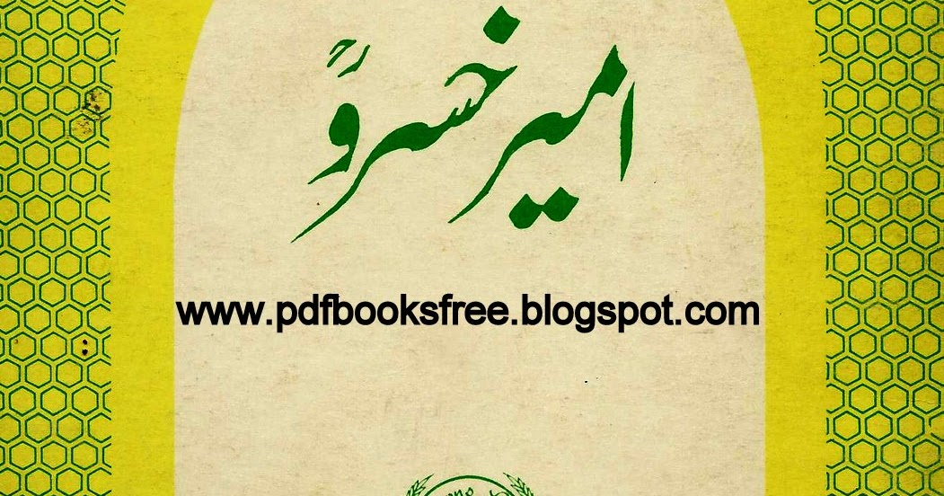 Forex Trading Tutorial In Urdu By Saeed Khan Kricketspieler