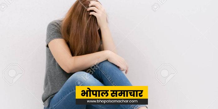 BHOPAL SAMACHAR RAPE के लिए इमेज परिणाम