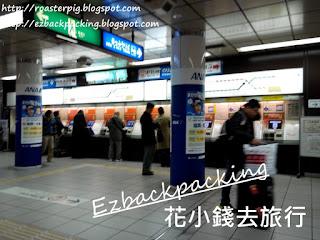福岡地鐵博多站