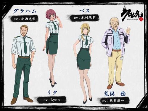 kakater tambahan anime kuromukuro