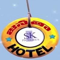 Janatha Hotel Songs Download,Janatha Hotel Mp3 Songs, Janatha Hotel Audio Songs Download, Dulquer Salmaan Janatha Hotel Songs Download,Janatha Hotel 2017 Telugu movie Songs, Janatha Hotel 2017 audio CD rips