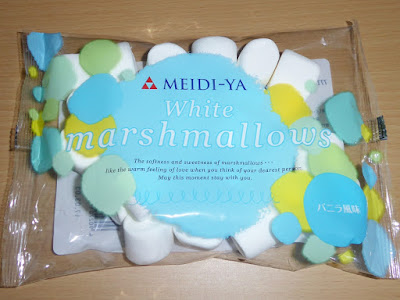 MEIDI-YA  White marshmallows バニラ風味