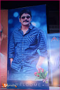 Aatadukundam Raa Audio Launch-thumbnail-7