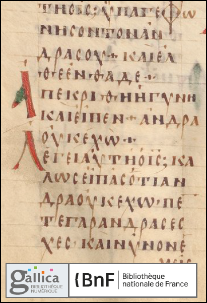 The Text Of The Gospels October 2017
