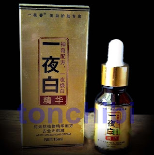 Serum Whitening Magic Korea - Serum dari korea yang ...