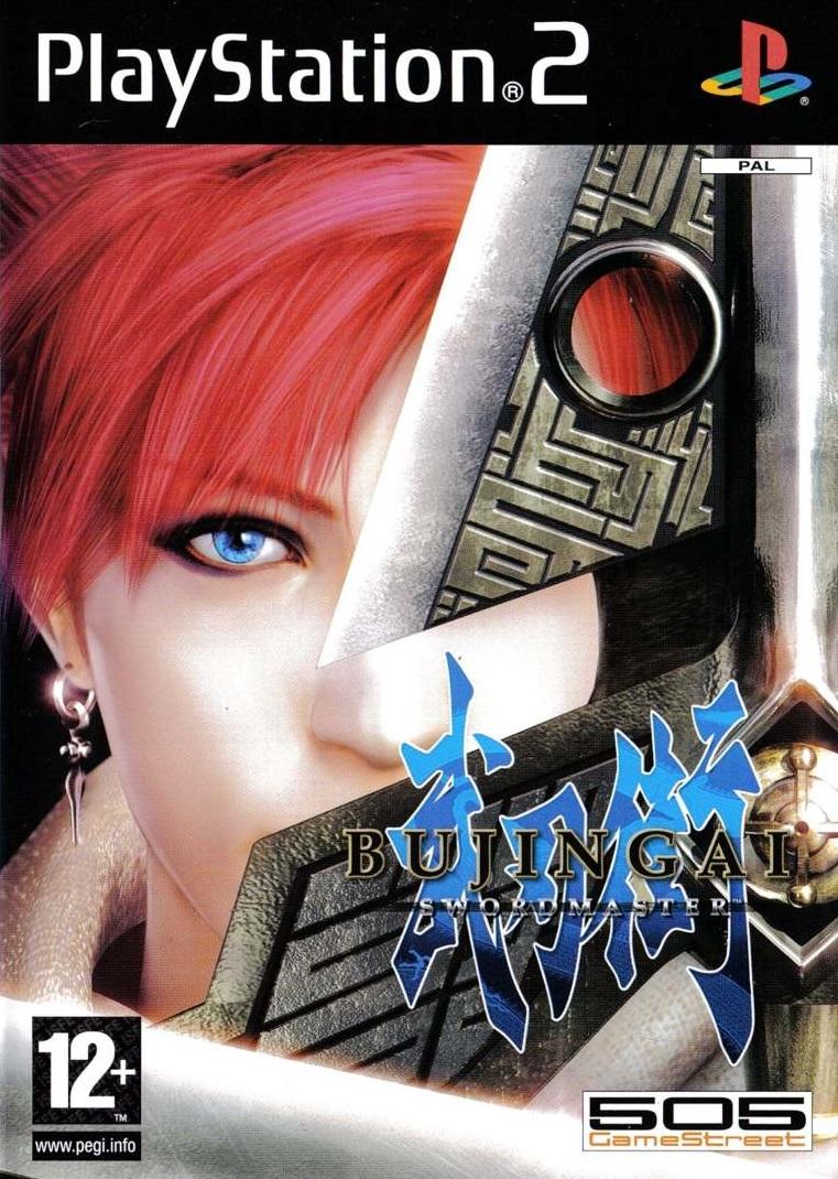 Bujingai Swordmaster PAL PS2