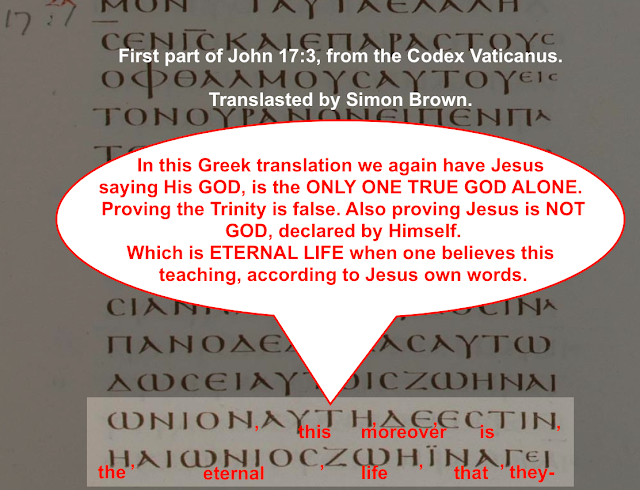 John 17:3. P1. Codex Vaticanus. Translated by Simon Brown.