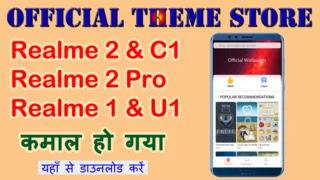 Realme theme store download for Relame 2, Realme U1, Realme 2 Pro