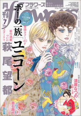 Manga - Mag
