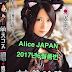 미즈노 아사히 (水野朝陽,Asahi Mizuno) 의 소프작품이있는 Alice JAPAN품번