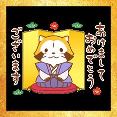 Rascal New Year's Omikuji Stickers