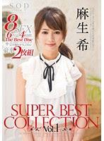(Re-upload) STAR-403 麻生希 SUPER BE