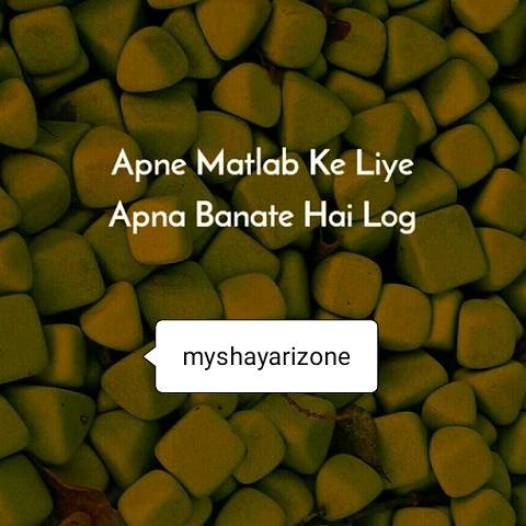 Best 2 Lines Dard Bhari Shayari Picture SMS