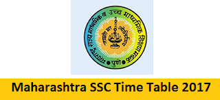 Maharashtra SSCTime Table