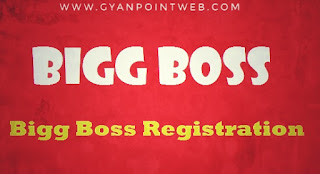 Bigg boss 12 Registration Form 2018-Voot