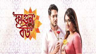 Star Jalsha Tv Serial 6 November 2018 Full Episodes All  Download 4