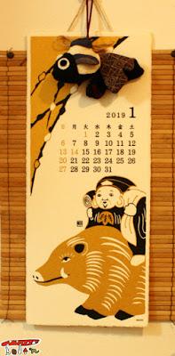 和紙カレンダー