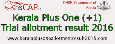 Check kerala +1 trial allotment 2016, hscap plus one trial allotment result, 2016 DHSE allotment results 2016, kerala HSCAP higher secondary plus one allotment 2016 trial, ekajalakam +1 allotment 2016 trial result