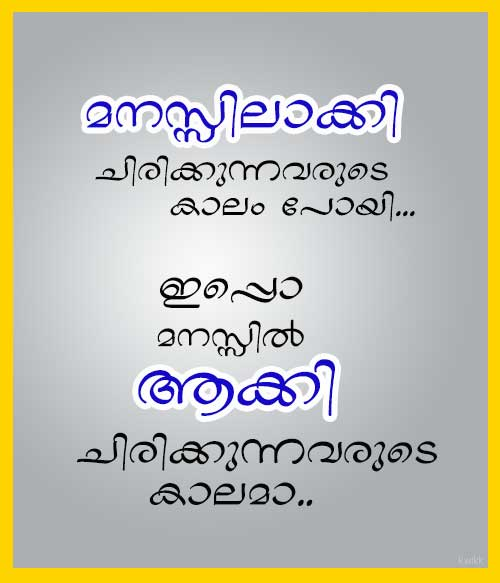 malayalam Quotes about life, sadness and loneliness| Kwikk malayalam Quotes collection