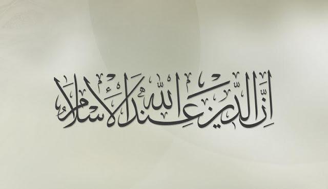 Agama Para Nabi Dan Rasul Adalah Islam