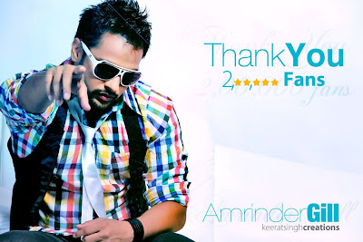 Amrinder Gill - 2 Lakh Fans On His Facebook Fan Page